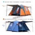 เต็นท์ Shamo Camel Tent (มีเสาชายคา2ต้น)