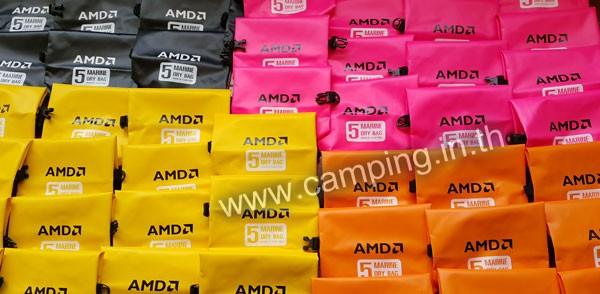 สกรีนโลโก้ กระเป๋ากันน้ำ Marine Dry Bag ขนาด 5 ลิตร ของ AMD
