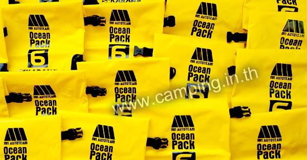 สกรีนโลโก้ กระเป๋ากันน้ำ Ocean Pack ขนาด 6 ลิตร ของ MN
