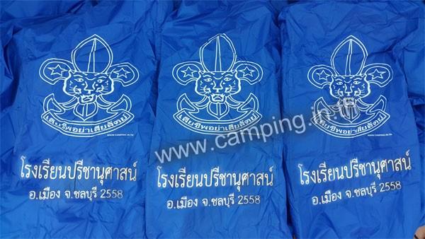 สกรีนโลโก้ เต็นท์ลูกเสือ Scout Camp โรงเรียนปรีชานุศาสน์ อ.เมือง จ.ชลบุรี 2558
