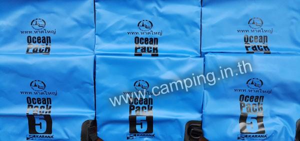 สกรีนโลโก้ กระเป๋ากันน้ำ Ocean Pack 5L สีน้ำเงิน ของ ททท.หาดใหญ่