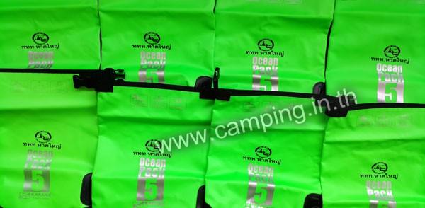 สกรีนโลโก้ กระเป๋ากันน้ำ Ocean Pack 5L สีเขียว ของ ททท.หาดใหญ่