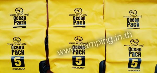 สกรีนโลโก้ กระเป๋ากันน้ำ Ocean Pack 5L สีเหลือง ของ ททท.หาดใหญ่