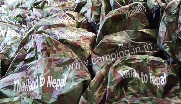 สกรีนโลโก้ เต็นท์ลายทหาร Thailand to Nepal