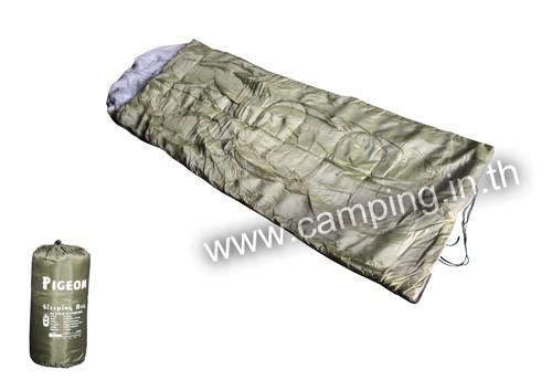 ถุงนอนราคาถูก รุ่น Pigeon ขนาด 150 กรัม สีเขียว