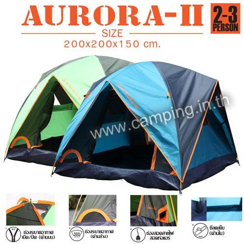 เต็นท์ Aurora ll Tent