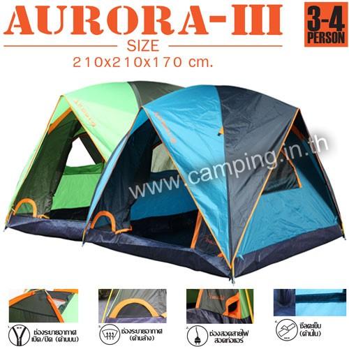 เต็นท์ Aurora III Tent