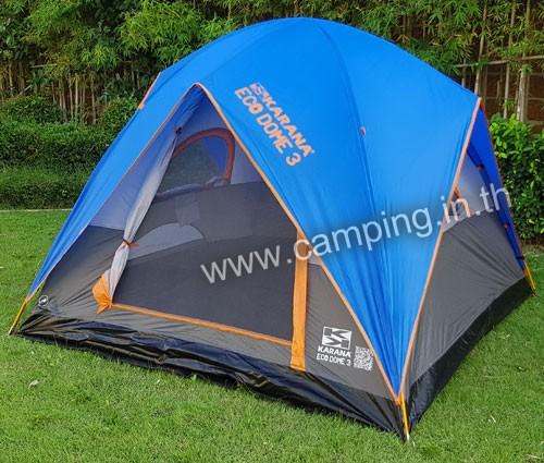 เต็นท์นอน Eco Dome 3 Tent สีฟ้า