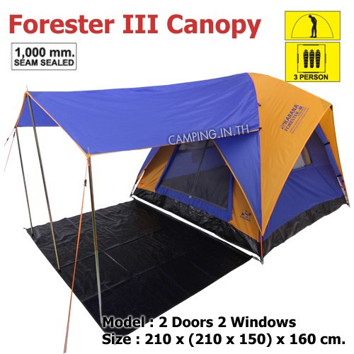 Forester III Canopy