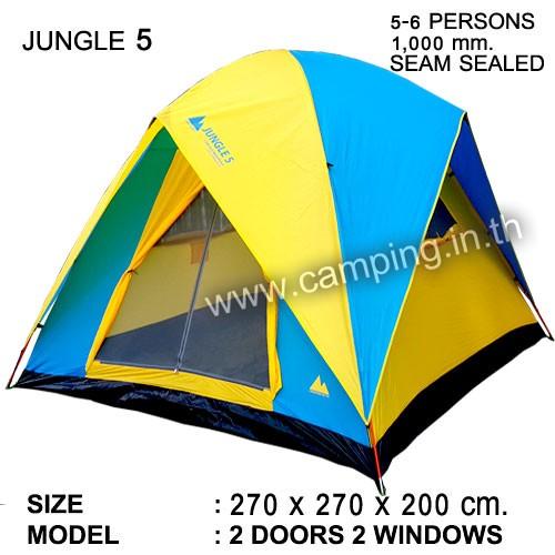 Jungle 5 Tent