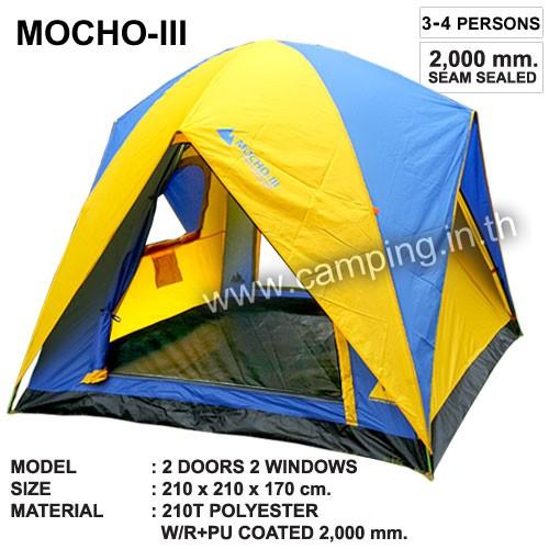 เต็นท์นอน 3-4 คน รุ่น Mocho-III