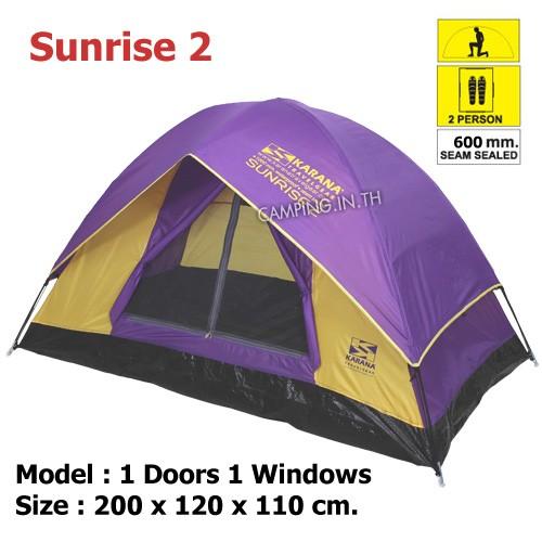เต็นท์ซันไรส์ 2 Sunrise 2 Tents