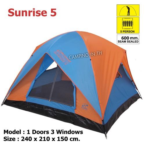 เต็นท์ซันไรส์ 5 Sunrise 5 Tents