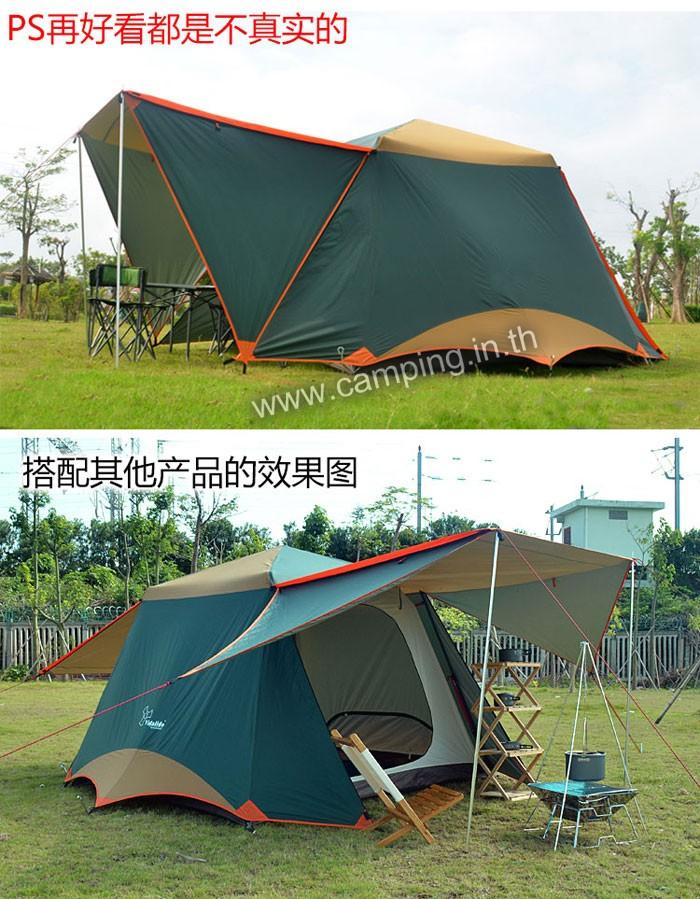 Vidalido P4 Tent