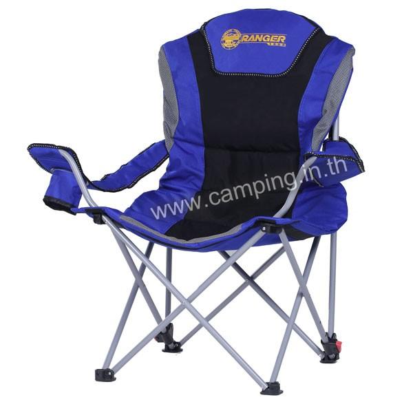 เก้าอี้สนามเดินป่า KingSize Ranger สีน้ำเงิน