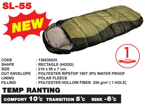 ถุงนอน SL55