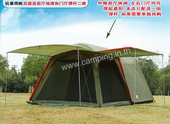 เต็นท์นอนแบบครอบครัว รุ่น August Family P8 Tent