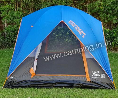 ด้านหน้า เต็นท์นอน Eco Dome 3 Tent สีฟ้า
