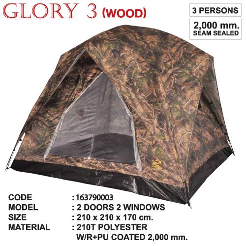 เต็นท์ Glory 3 Wood