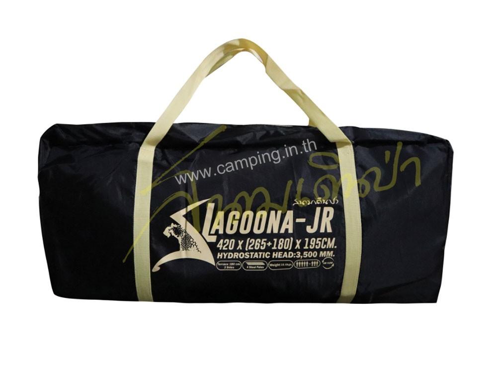 เต็นท์ครอบครัวสนามเดินป่า รุ่น Lagoona JR Tent ถุงใส่เต็นท์สนามเดินป่า