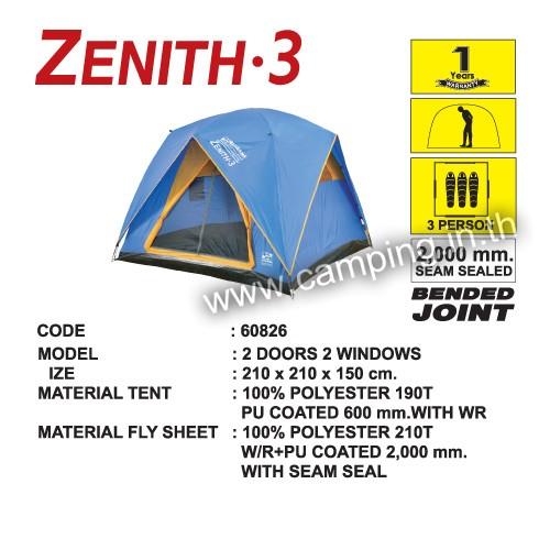 เต็นท์ Zenith 3