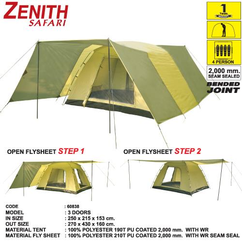 เต็นท์ zenith safari ขนาด 4 คนนอน